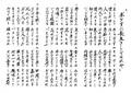 ぼけずにc-30.jpg