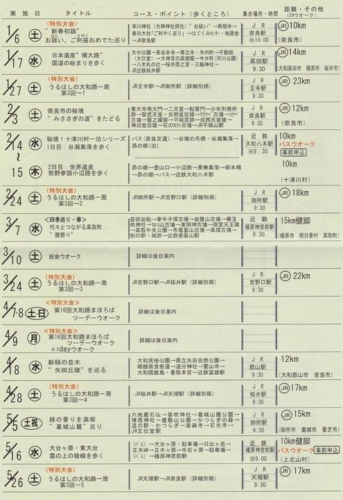 奈ウ18At-44.jpg