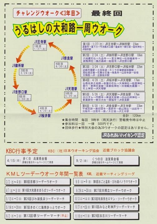 奈ウ18Ct-43.jpg