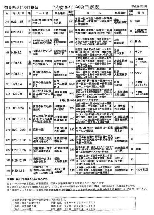 奈歩17t-39.jpg