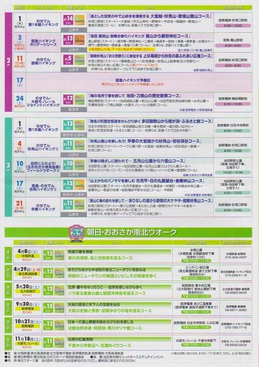 阪急1705-74.jpg