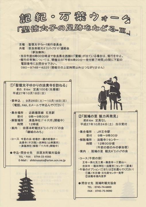 kiki31-74.jpg