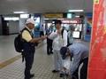 001-20駅.jpg